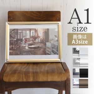 A1サイズ 594×841mm 額縁 ポスターフレーム パネル 壁に取り付けたまま入れ替え可能 軽量 アルミのような光沢仕様で美しい  ポスター入れ ポスター入れ|toko-m