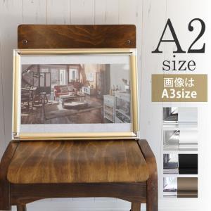 A2サイズ 420×594mm  額縁 ポスターフレーム パネル 壁に取り付けたまま入れ替え可能 軽量 アルミのような光沢仕様で美しい  ポスター入れ ポスター入れ|toko-m