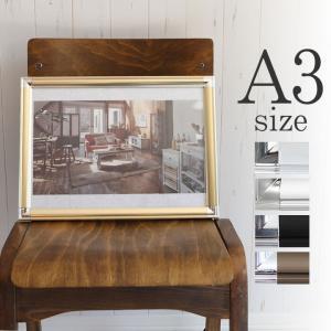 A3サイズ 297×420mm  額縁 ポスターフレーム パネル 壁に取り付けたまま入れ替え可能 軽量 アルミのような光沢仕様で美しい  ポスター入れ ポスター入れ|toko-m
