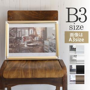 B3サイズ 364×515mm  額縁 ポスターフレーム パネル 壁に取り付けたまま入れ替え可能 軽量 アルミのような光沢仕様で美しい  ポスター入れ ポスター入れ|toko-m