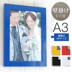 A3サイズ 297×420mm 額縁 ポスターフレーム パネル  カラフルポスターフレーム イラスト パネル POPなど 入れ替えが簡単  ポスター入れ ポスター入れ|toko-m