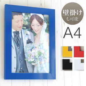 A4サイズ 210×297mm 額縁 ポスターフレーム パネル  ウェルカムボード 結婚式 ウェディングにも ブライダル 玄関 和 木 ウッド調フレーム|toko-m