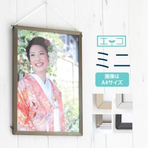 ミニサイズ 118×166mm 写真たて フォトフレーム フォトスタンド 写真立て 額縁 ポスターフレーム パネル toko-m