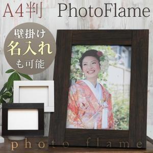 A4サイズ 210×297mm 額縁 ポスターフレーム パネル  ウェルカムボード 結婚式 ウェディングにも 木 ウッド調フレーム 卒業 入学 toko-m