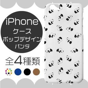 ポップ パンダ ぱんだ 動物シリーズ iPhone7 iPhone6s iPhone6splus   アイフォーン6 アイフォーン6s xperia z4 ケース iフォン スマホカバー おしゃれ 軽量|toko-m