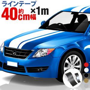 400mm 40cm ×1m 1メートル ストライプ ライン テープ カット済カッティングステッカー サイドデカール ストライプ ブラック 黒   ホワイト 白  ゴールド 金 toko-m