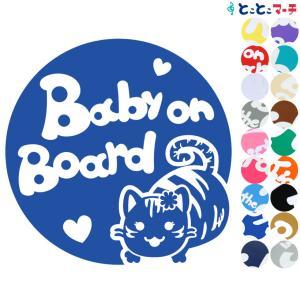 Baby on board 猫 ネコ アメショ 女の子 花 ハート 動物 ステッカーorマグネットが選べる 車|toko-m