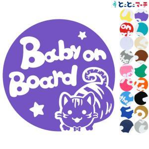 Baby on board 猫 ネコ アメショ 男の子 ネクタイ 星 動物 ステッカーorマグネットが選べる 車|toko-m