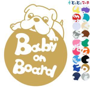 Baby on board犬 ブルドッグ 円戌 干支 動物 ステッカーorマグネットが選べる 車  子供が乗っています ベビー|toko-m