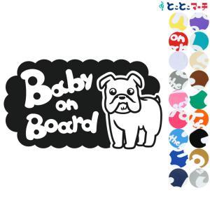 Baby on board犬 ブルドッグ 横戌 干支 動物 ステッカーorマグネットが選べる 車  子供が乗っています ベビー|toko-m