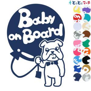 Baby on board犬 ブルドッグ 風船戌 干支 動物 ステッカーorマグネットが選べる 車  子供が乗っています ベビー|toko-m