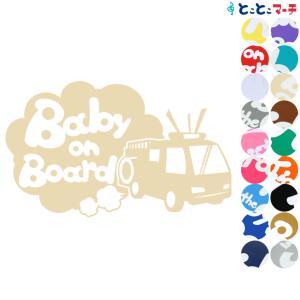 Baby on Board 消防車 firetruck 乗物 ステッカーorマグネットが選べる 車 キッズ 子供 後ろ 妊婦 安心 toko-m