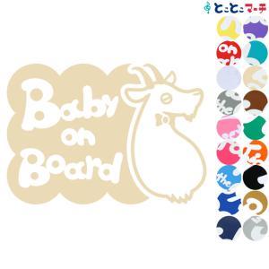 Baby on board ヤギ 白 横 ネクタイ 動物 ステッカーorマグネットが選べる 車 子供が乗っています ベビー イン ザ|toko-m