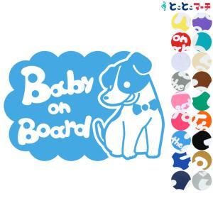 Baby on board犬 ジャックラッセルテリア ネクタイ戌 干支 動物 ステッカーorマグネットが選べる 車|toko-m