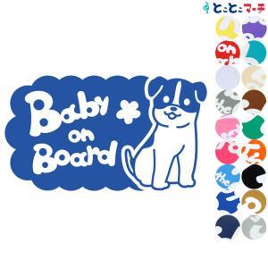Baby on board犬 ジャックラッセルテリア 花戌 干支 動物 ステッカーorマグネットが選べる 車|toko-m