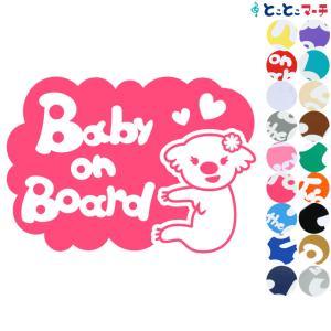 Baby on board コアラ 女の子ハート 動物 ステッカーorマグネットが選べる 車 子供が乗っています ベビー イン ザ|toko-m