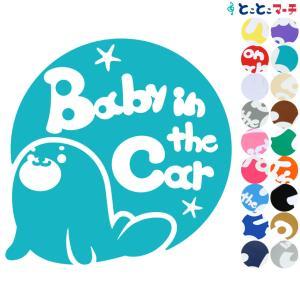Baby in the car ベビーインザカー 水の生き物 アザラシ 円 ステッカーorマグネットが選べる 車|toko-m