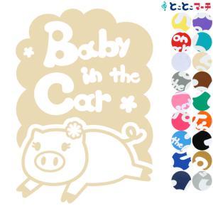 Baby in the car ブタ 縦 花 動物 ステッカーorマグネットが選べる 車 子供が乗っています ベビー イン ザ カー|toko-m