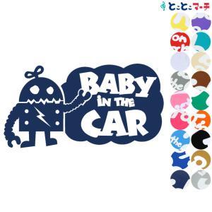 Baby in the car ロボットキャラクター ステッカーorマグネットが選べる 子供 車 妊婦 安全 赤ちゃんが乗っています ベビー|toko-m