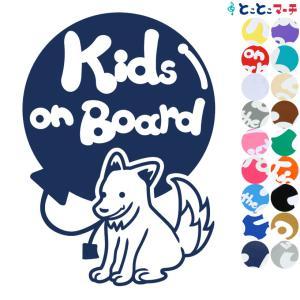 Kids on board オオカミ 風船 動物 ステッカーorマグネットが選べる 車 子供が乗っています キッズ イン ザ カー|toko-m