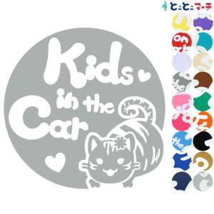 Kids in the car 猫 ネコ アメショ 女の子 花 ハート 動物 ステッカー 窓ガラス用シールタイプ 車 ※吸盤・マグネットタイプではありません  子供が乗っています|toko-m