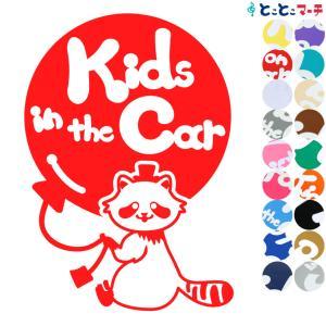 Kids in the car アライグマ 風船 帽子 動物 ステッカー 窓ガラス用シールタイプ 車 ※吸盤・マグネットタイプではありません  子供が乗っています ベビー イン|toko-m