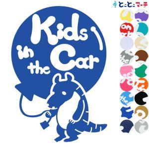 Kids in the car アルマジロ 風船 動物 ステッカー 窓ガラス用シールタイプ 車 ※吸盤・マグネットタイプではありません  子供が乗っています ベビー イン ザ|toko-m