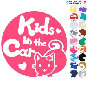 Kids in the car 猫 ネコ ボンベイ 女の子 花 ハート 動物 ステッカー 窓ガラス用シールタイプ 車 ※吸盤・マグネットタイプではありません  子供が乗っています|toko-m