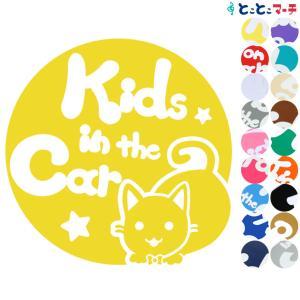 Kids in the car 猫 ネコ ボンベイ 男の子 ネクタイ 星 動物 ステッカー 窓ガラス用シールタイプ 車 ※吸盤・マグネットタイプではありません|toko-m