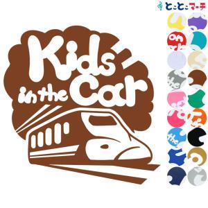 Kids in the car 新幹線 shinkansen 乗物 ステッカーorマグネットが選べる 車 キッズ 子供 後ろ 妊婦 安心|toko-m