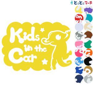 Kids in the car カメレオン 横 動物 ステッカー 窓ガラス用シールタイプ 車 ※吸盤・マグネットタイプではありません  子供が乗っています ベビー イン ザ カー|toko-m