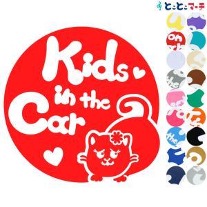 Kids in the car 猫 ネコ エキゾチックショートヘア 花 ハート 動物 ステッカー 窓ガラス用シールタイプ 車 ※吸盤・マグネットタイプではありません|toko-m