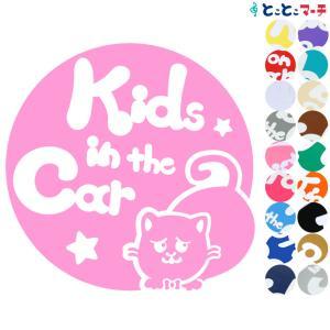 Kids in the car 猫 ネコ エキゾチックショートヘア ネクタイ 星 動物 ステッカー 窓ガラス用シールタイプ 車 ※吸盤・マグネットタイプではありません|toko-m