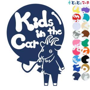 Kids in the car ヤギ 黒 風船 動物 ステッカー 窓ガラス用シールタイプ 車 ※吸盤・マグネットタイプではありません  子供が乗っています ベビー イン ザ カー|toko-m