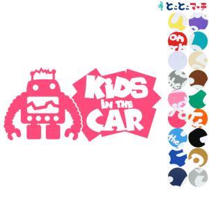 Kids in the car ロボットキャラクター窓ガラス用シールタイプ 子供 車 妊婦 安全吸盤・マグネットタイプではありません 赤ちゃんが乗っています ベビー toko-m