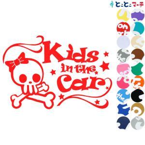 kids in the carドクロ 海賊 スカル リボン 可愛い 女の子  窓ガラス用シール 子供 車の後ろ 安全 吸盤・マグネットタイプではありません|toko-m