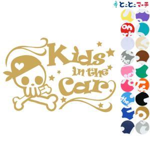 Kids in the carドクロ 海賊 スカル ハート バンダナ 赤ちゃん 車 窓ガラス用シールタイプ 子供 妊婦 吸盤・マグネットタイプではありません|toko-m
