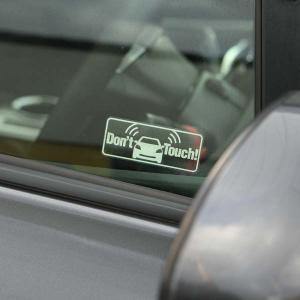 お得な3枚セット車用 セキュリティ ステッカー Don't Touch ブザーカーセキュリティー ダミー 耐水 防水 car security 盗難防止ステッカー シール|toko-m