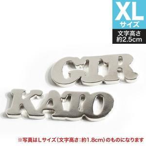表札 看板 エンブレム XLサイズ 文字高さ約2.5cm  11文字まで 名前入れ ネーム入れ 名札 数字 アルファベット オーダーメイド|toko-m