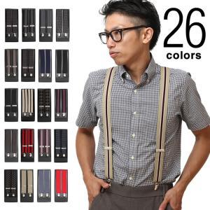 サスペンダー  カラー21→26 メンズ 箱無し フェイクレザー 無地柄 シンプル ブラック レッド ベージュ ブラウン ネイビー ブルー Y型|toko-m