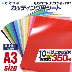 ぴったりA3サイズではございません。mm単位でのサイズのばらつきあり  イエロー 黄色 / レッド ...