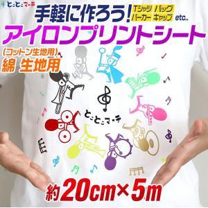 【サイズがぴったりサイズではございません。少し長めにカットします】 01-レモンイエロー(蛍光色)/...