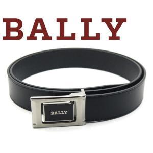 バリー BALLY ベルト リバーシブルメンズ 6184665|toko-putih