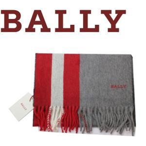 バリー BALLY マフラー メンズ グレー系 6199211 GRE|toko-putih