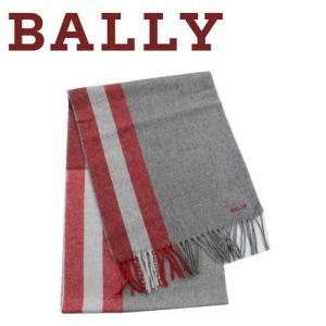 バリー BALLY マフラー メンズ グレー系 6199275 GRE|toko-putih