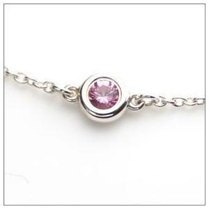 ティファニー Tiffany  ブレスレット ピンクサファイヤ 0.08ct 25392906|toko-putih