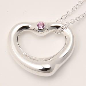 ティファニー Tiffany ネックレス シルバーxピンクサファイヤ 24669661|toko-putih