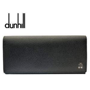 ダンヒル dunhill 長財布 財布 ボードン L2X210A|toko-putih