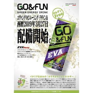 GO&FUNエナジードリンク エヴァンゲリオン缶(120個入)
