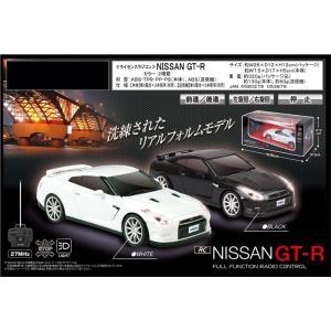 日産GTR/ライセンスラジコンNISSAN GT-R(24個...